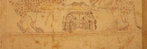 Pausanias27